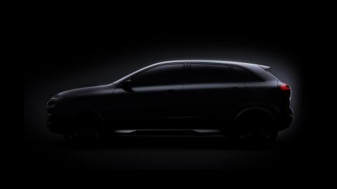 Kia EV Concept CES _side
