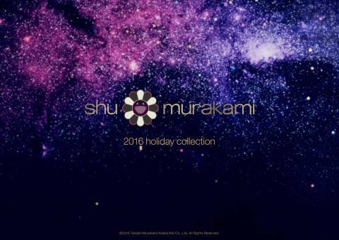 SHU X MURAKAMI