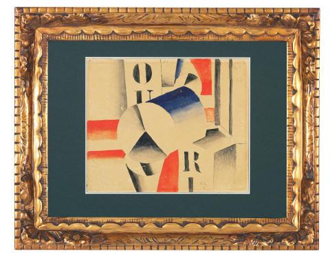 """Fernand Léger, """"Étude pour le Remorqueur"""", 1917"""