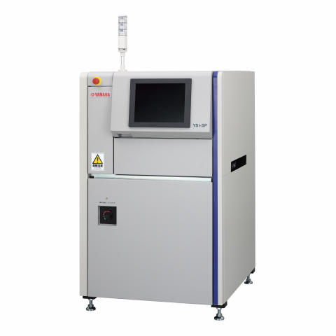 Release of the New YSi-SP High-speed 3D Solder Paste Inspection Machine Long-awaited SPI from Yamaha: Providing a one-stop solution from printer to AOI