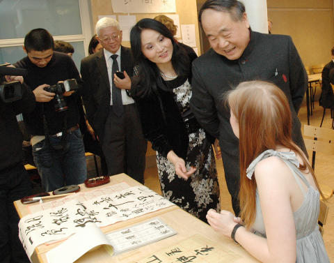 Hersby gymnasium blir Årets Kinaprofil