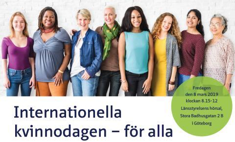 Föreläsning på internationella kvinnodagen –  jämställdhet och fördomsfri rekrytering