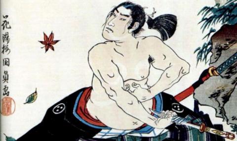 Föredrag: Harakiri - heder och estetik på Östasiatiska museet