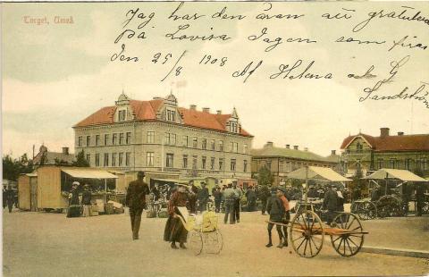 Pressinbjudan: Gamla vykort av Umeå 1897-1960