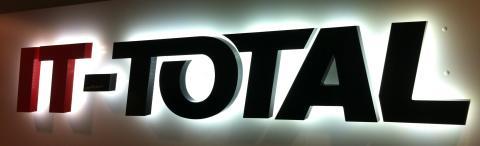 IT-Total och HP i samarbete kring molntjänster