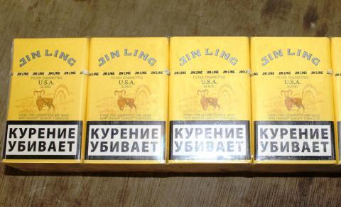 Cigarette photo 2 Op Acme