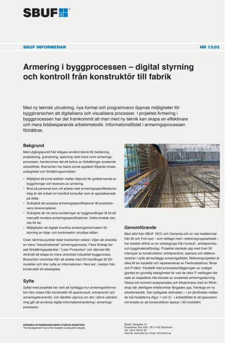 SBUF Informerar, nr. 12-03 Armering i byggprocessen – digital styrning och kontroll från konstruktör till fabrik