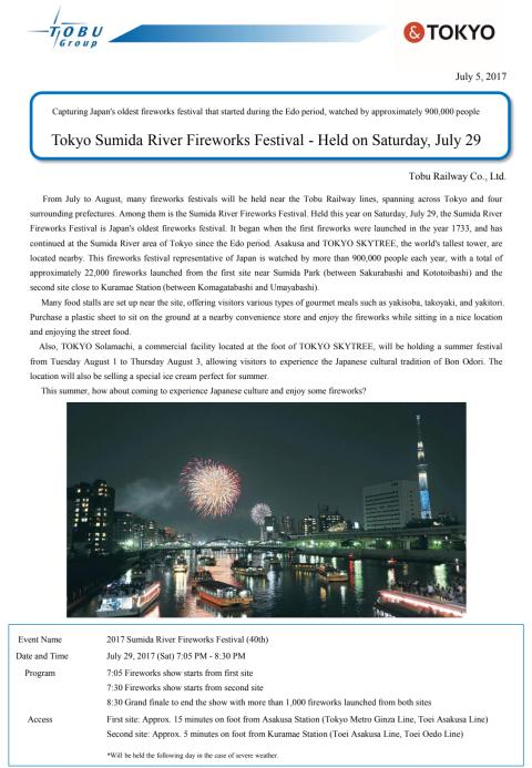 [ENGLISH]Sumida River Fireworks Festival-Held on Saturday, July 29