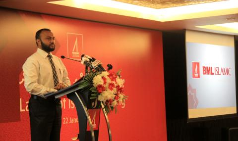 Bank of Maldives starts to roll out Islamic Banking Services with launch of Wadi'ah Deposit Product