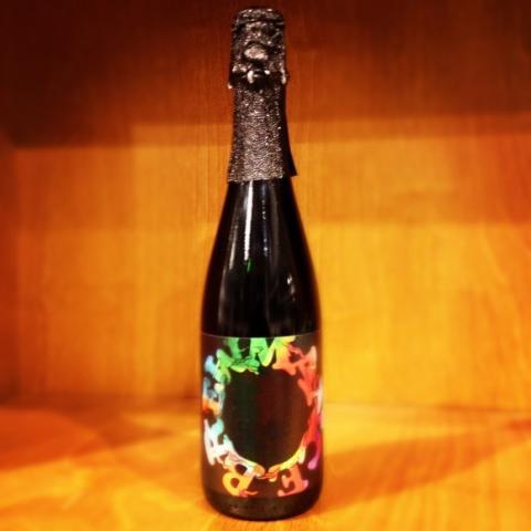 Brewmance flaska