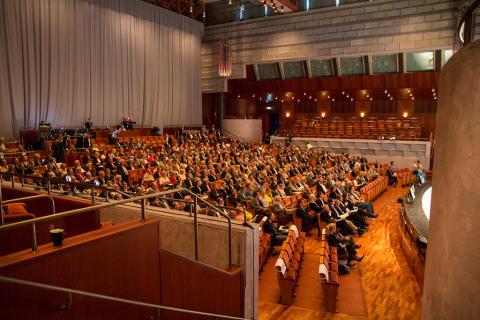Crusellhallen, Konsert & Kongress
