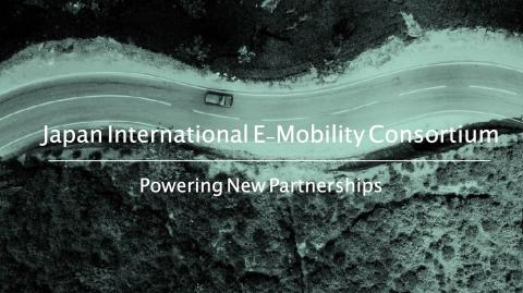 Japan International E-Mobility Consortium has launched with the aim of connecting Japanese companies with foreign stakeholders in the industry