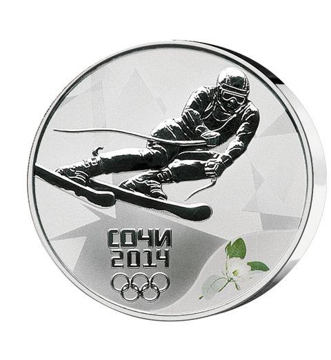 Sochi 2014 - Downhill skiing