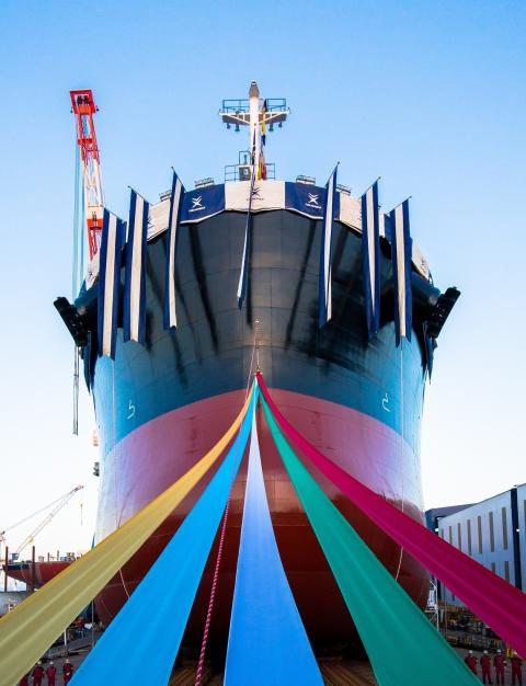 [UPDATED]  82BC Launching Ceremony at TSUNEISHI SHIPBUILDING on September 20th (Japan)