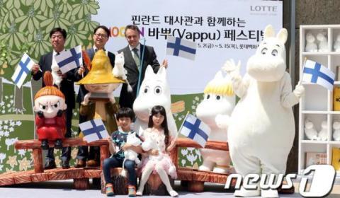 Moomin Vappu Festival in Seoul.