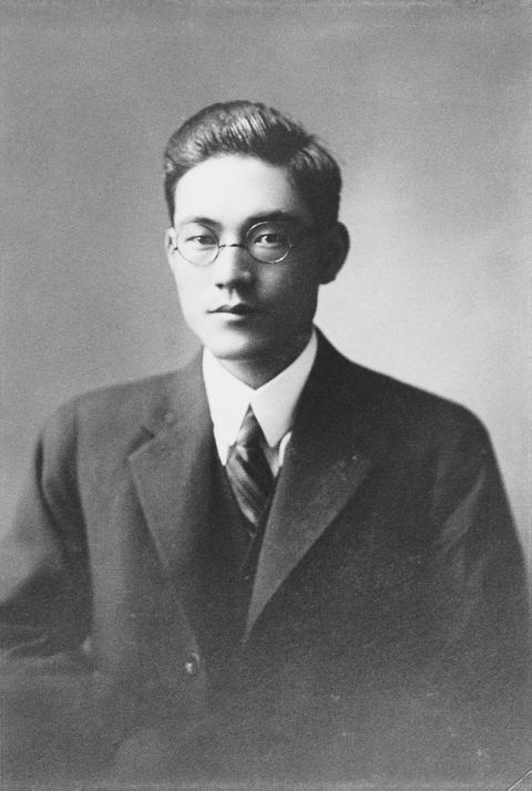 1941 Kiichiro Toyoda