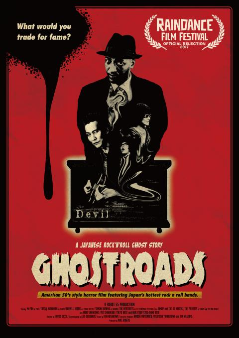 Raindance Film Festival World Premiere: Ghostroads – A Japanese Rock n Roll Ghost Story