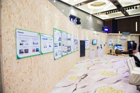 Panasonic Eco Declaration Panels