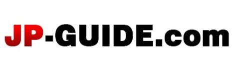 JP-GUIDE