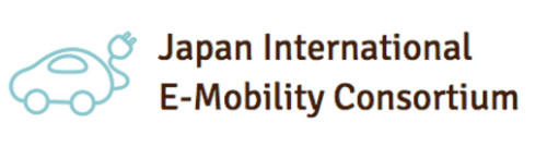Japan International E-Mobility Consortium