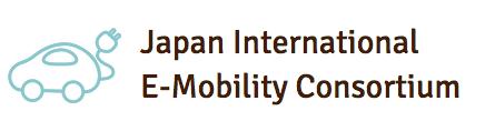 Go to Japan International E-Mobility Consortium's Newsroom