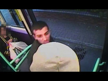 CCTV footage of man police wish to speak with