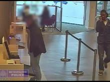 CCTV footage of man sought