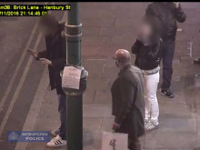 CCTV footage of Brick Lane assault - ref: 230110