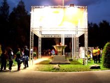 Reportage om Sverigelagets tävlan i basket under Special Olympics European Summer Games 2014 producerad av Typecast media för Special Olympics Sweden