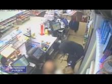 CCTV footage of Lewisham robbery