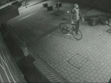 CCTV footage of suspect 2