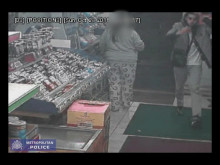 CCTV footage of Newham assault and robbery