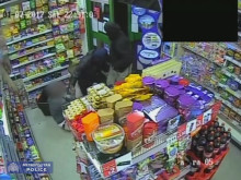 Sidcup robbery CCTV
