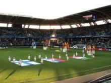 Invigningen av UEFA U-21 EM på Gamla Ullevi