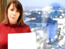 Vinnare årets pressrum 2009 - East Capital