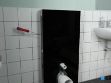 Geberit Monolith för WC