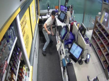 CCTV of incident - Wood Lane, Dagenham