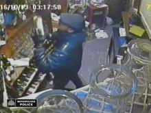CCTV of man police wish to trace - Harlesden burglary