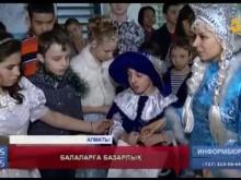 QNET NEW YEAR CHEERS in KAZAKHSTAN / Новый Год в Казахстане вместе с QNET!