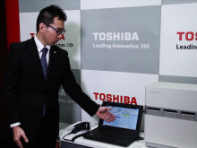 Toshiba's DNA Analyzer Quickly Identifies Source of Food Poisoning