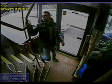 CCTV footage of man on bus