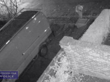 CCTV footage burglary Woodford Green