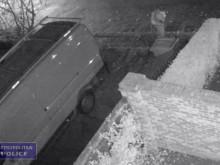 CCTV footage burglary Woodford Green