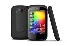 Förhandsboka HTC Explorer hos 3