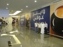Wayne's Coffee öppnar i Riyadh, Saudi Arabien