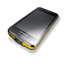 Samla vännerna och följ fotbolls-EM: Samsungs projektormobil Galaxy Beam nu i butik