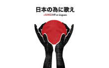 My Chemical Romance sjunger för Japan
