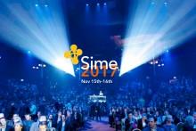 Sime och Epicenter skapar ny mötesplats för digital transformation – samlar över 3000 gäster och 100 talare