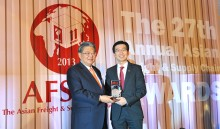 Cargo excellence puts Changi Airport in the AFSCA hall of fame