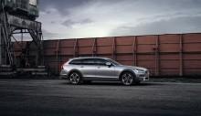 Nyaste Volvomodellen optimeras av Polestar